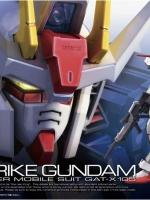 BANDAI RG 03 - AILE STRIKE GUNDAM