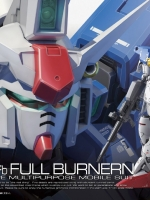 BANDAI RG 13 - GUNDAM GP01Fb FULL BURNERN