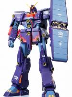 BANDAI FIX METAL COMPOSITE - #1010 MRX-010 PSYCHO GUNDAM Mk-II [NEO ZEON Ver.]