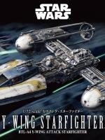 BANDAI STAR WAR 1/72 Y-WING STARFIGHTER