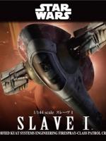 BANDAI STAR WAR 1/44 SLAVE I