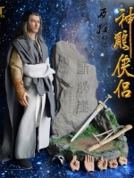 END I TOYS EIT1703 1/6 THE CONDOR HEROES - YANG GUO