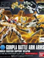 BANDAI HGBC 010 - GUNPLA BATTLE ARM ARMS