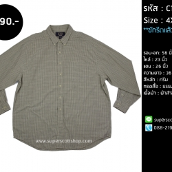 C1064 เสื้อเชิ้ต ลายสก๊อต สีครีม ไซส์ใหญ่