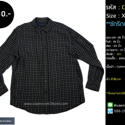 C2519 เสื้อลายสก๊อตมือสอง ไซส์ใหญ่ สีเทา John Ashford