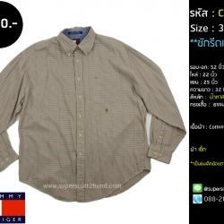 C2561 เสื้อเชิ้ตลายสก๊อต สีน้ำตาลอ่อน ไซส์ใหญ่ Tommy