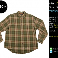 C2541 เสื้อลายสก๊อตผู้ชายมือสอง สีน้ำตาล เขียว ไซส์ใหญ่