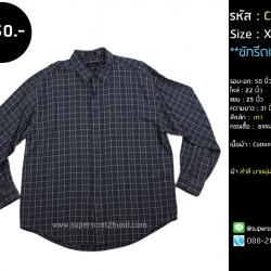 C2476 เสื้อเชิ้ตลายสก๊อตผู้ชาย สีเทา ไซส์ใหญ่