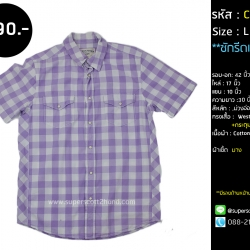 C2363 เสื้อเชิ้ตลายตาราง สีม่วง