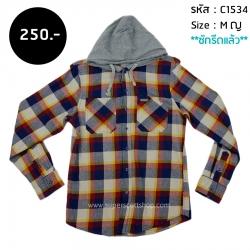 C1534 เสื้อคลุมลายสก๊อต ผู้หญิง มีฮู้ด