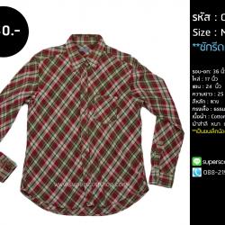 C1510 เสื้อลายสก๊อต ผู้หญิง สีแดง