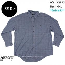 C1273 เสื้อเชิ้ตลายสก๊อต ผู้ชาย ไซส์ใหญ่ Arrow