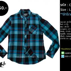 C1686 เสื้อลายสก๊อต ผู้ชาย สีฟ้า ดำ O'NELL แนว สตรีท สเก็ตบอร์ด