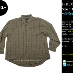 C2563 เสื้อเชิ้ตลายสก๊อต ผู้ชายสีน้ำตาล ไซส์ใหญ่