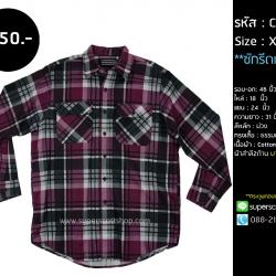 C2213 เสื้อลายสก๊อต ผู้ชาย สีม่วง