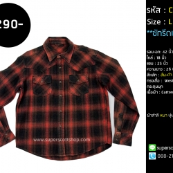 C2551 เสื้อลายสก๊อตสีส้มดำ
