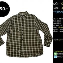 C2275 เสื้อลายตาราง ผ้าสำลี สีเขียวอ่อน ไซส์ใหญ่