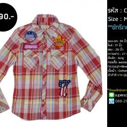 C2236 เสื้อลายสก๊อต แนว Biker กระดุมมุก