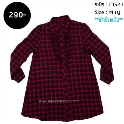 C1523 เสื้อลายสก๊อต ผู้หญิง สีแดง ตัวยาว