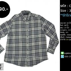 C2188 เสื้อลายสก๊อต สีเทา ไซส์ใหญ่