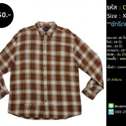 C2559 เสื้อลายสก๊อตผู้ชาย สีส้ม น้ำตาล ไซส์ใหญ่