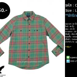 C1681 เสื้อลายสก๊อต ผู้ชาย สีเขียว American Eagle