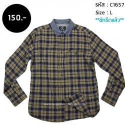C1657 เสื้อลายสก๊อต เทาเหลือง คอยีนส์