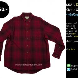C2527 เสื้อลายสก๊อตผู้ชายไซส์ใหญ่ สีแดง
