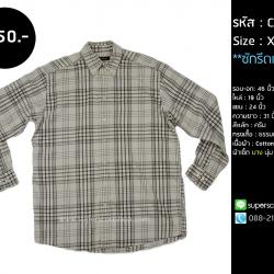 C2198 เสื้อเชิ้ตลายสก๊อต ผู้ชาย สีครีม