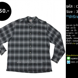 C2156 เสื้อลายสก๊อต ผู้ชาย สีเทา ไซส์ใหญ่