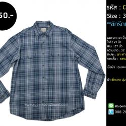 C2474 เสื้อเชิ้ตลายสก๊อต ผู้ชาย สีฟ้าเทา ไซส์ใหญ่