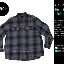 C2221 เสื้อลายสก๊อตสีเทา ไซส์ใหญ่