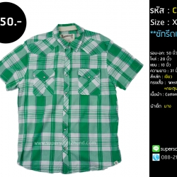 C2422 เสื้อเชิ้ตลายสก๊อต ผ้าบางกระดุมมุก แขนสั้น สีเขียว