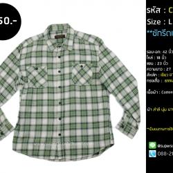 C2518 เสื้อลายสก๊อตผู้ชายมือสอง สีเขียว