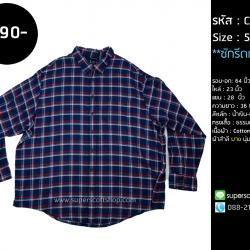 C2010 เสื้อลายสก๊อต ผู้ชาย สีน้ำเงิน แดง ไซส์ใหญ่มาก