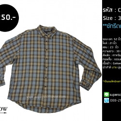 C2001 เสื้อลายสก๊อต สีเทา ครีม Arrow ไซส์ใหญ่