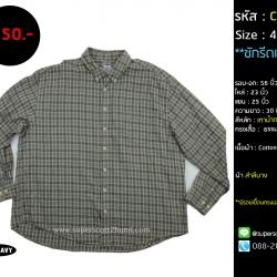 C2556 เสื้อลายสก๊อตสีน้ำตาลเทา ไซส์ใหญ่ OLD NAVY