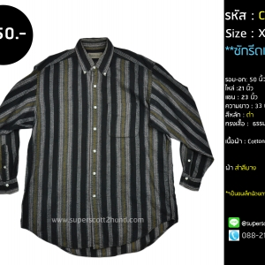 C2554 เสื้อลายทางผู้ชายมือสอง สีดำ ไซส์ใหญ่