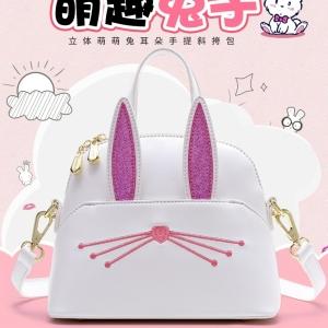 กระเป๋าถือ/สะพาย แฟชั่นหนัง pu แต่งหูกระต่ายน่ารัก สไตลฺ์เกาหลี