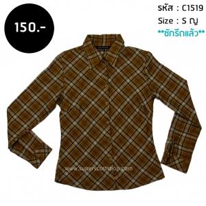 C1519 เสื้อลายสก๊อต ผู้หญิง สีน้ำตาล