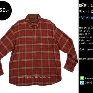 C2525 เสื้อลายสก๊อตผู้ชายมือสอง สีแดง ไซส์ใหญ่