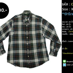 C2560 เสื้อลายสก๊อตสีน้ำตาล เขียว ไซส์ใหญ่