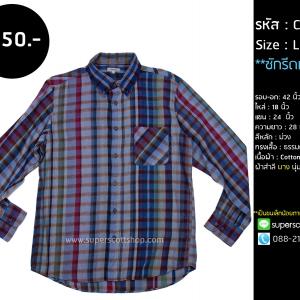 C2160 เสื้อลายสก๊อต ผู้ชาย สีม่วง