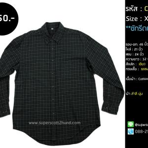 C2538 เสื้อลายสก๊อตผู้ชายมือสอง สีเขียวเข้ม
