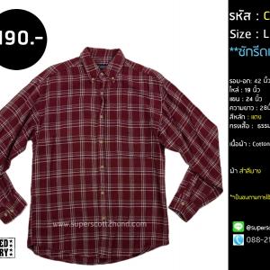 C2555 เสื้อลายสก๊อตมือสอง สีแดง