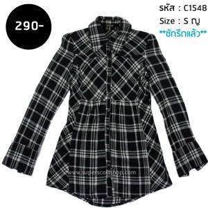 C1548 เสื้อลายสก๊อต ตัวยาว ผู้หญิง สีดำ