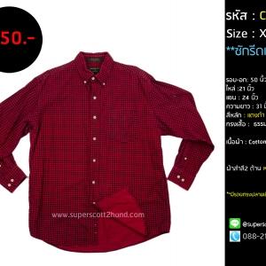 C2551 เสื้อลายสก๊อตผู้ชายมือสอง สีแดง ไซส์ใหญ่