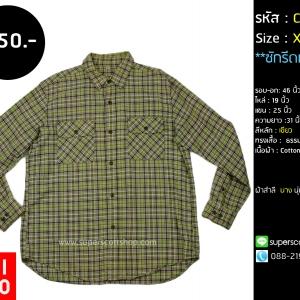 C2258 เสื้อลายสก๊อตผู้ชาย สีเหลือง Uniqlo
