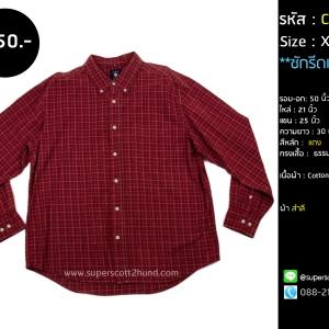 C2457 เสื้อลายสก๊อตผู้ชายมือสองสีแดง ไซส์ใหญ่