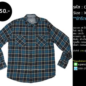 C2230 เสื้อลายลายสก๊อตสีฟ้า